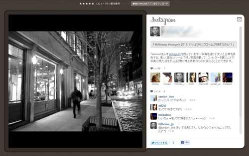 instagramの写真投稿ページ