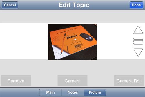 カメラから画像を添付