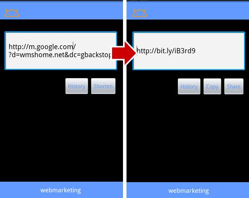 URLを短縮
