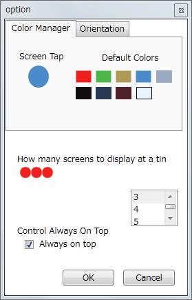 「色」と「数」を指定