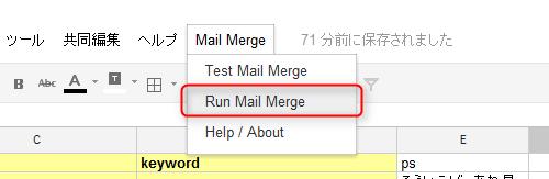Run Mail Merge