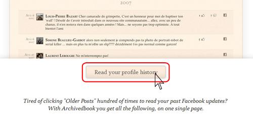 ArchivedBookの使い方