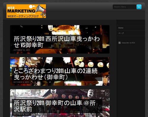 動画サイト作成