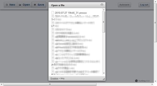 Dropbox内のファイル編集