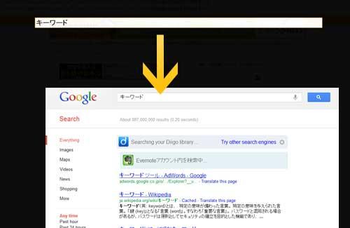 結果がなければGoogleで検索