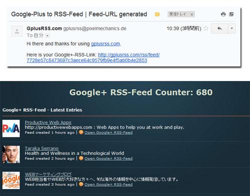 RSSフィードのURL