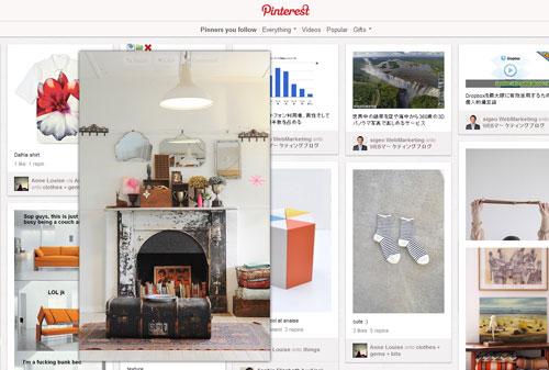 Pinterestの画像を拡大