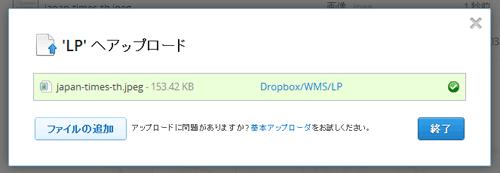 ファイルの詳細