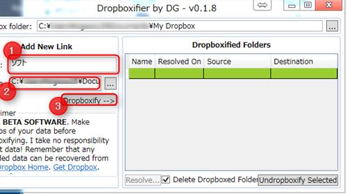 Dropboxfy