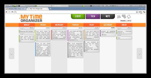 時間管理Chromeアプリ