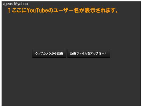 動画をアップロード