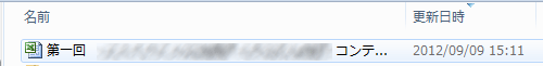 Excelファイル