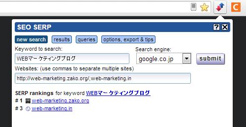 複数サイト