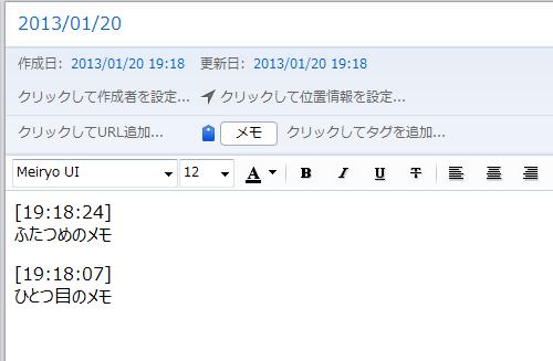 fastnote3