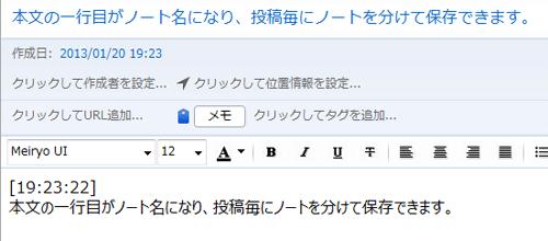 fastnote4