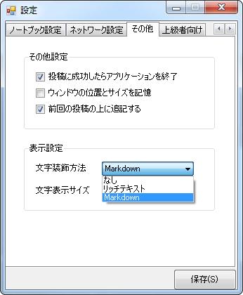 fastnote6
