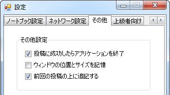 fastnote7