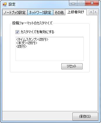 fastnote8