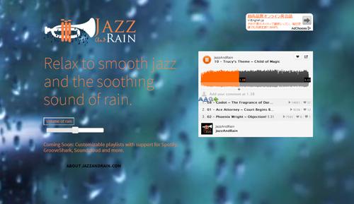 jazzandrain1