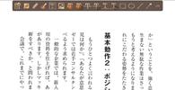 nexus7-apps-reader
