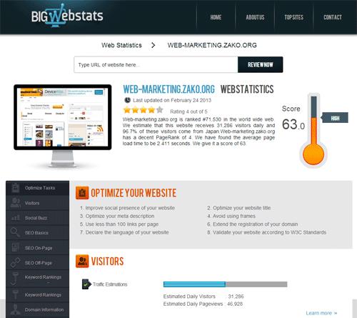 bigwebstats2