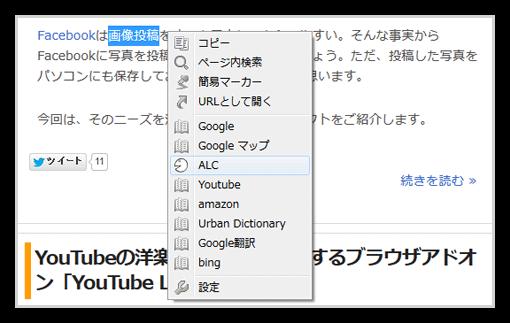 clickless-menu