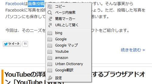 clickless-menu1