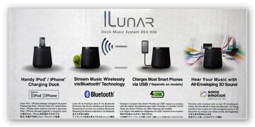 iLunar RBX-500(アイルナー)